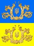 ręk żakieta ukrainian Zdjęcia Stock