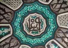 Ręka malujący marokańczyka talerz Zdjęcie Royalty Free