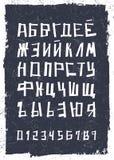 Ręka rysująca grunge chrzcielnica alfabet wskaźnika matrycy niebieski cyrillic wektor ilustracyjny Zdjęcia Royalty Free