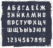 Ręka rysująca grunge chrzcielnica alfabet wskaźnika matrycy niebieski cyrillic wektor ilustracyjny Obrazy Royalty Free