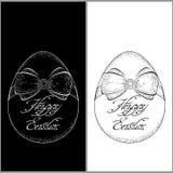 Ręka rysujący Easter jajko Zdjęcie Stock