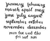 Ręka rysujący kalendarza set Zdjęcia Stock
