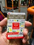Ręka z Kyoto autobusem jeden dzień przepustka Zdjęcie Stock