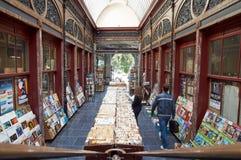 Ręki księgarnia lokalizująca w Bortier galerii w Bruksela obraz royalty free