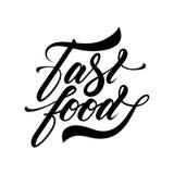 Ręki literowania fast food odizolowywający logo drukujący na eco torbie Zdjęcie Stock