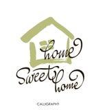 Ręki literowania typografii plakat Kaligraficzny wycena domu cukierki dom Dla parapetówa plakatów, kartka z pozdrowieniami, dom ilustracja wektor