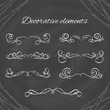 Ręki rysujący divders ustawiający Kredowi dividers na blackboard Ornamentacyjni Dekoracyjni elementy ilustracja wektor