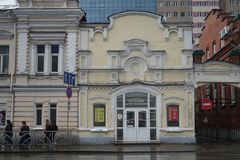 r Памятник архитектуры XIX века стоковое фото