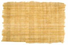 Ręcznie robiony organicznie bambusa papier. Obrazy Royalty Free