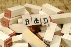 r d fotografia stock