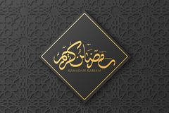 R?kning f?r Ramadan Kareem Islamisk geometrisk prydnad f?r papper 3d Hand dragen arabisk kalligrafi Islamisk m?rk modell festligt vektor illustrationer