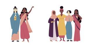 R??norodny multiracial i wielokulturowy grupa ludzi Og?lnospo?eczna r??norodno??, przyja?? Afrykanin, azjata, muzu?ma?ski, hindus ilustracji