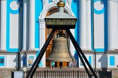R?ssia St Petersburg Igreja da catedral de Smolny da ressurrei??o fotografia de stock