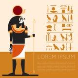 Ra banner1 de Egypet ilustración del vector