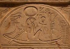 Ra on limestone. Ra or Re is the ancient Egyptian solar deity - 1000 B.C stock photos