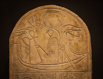 Ra on limestone. Ra or Re is the ancient Egyptian solar deity - 1000 B.C Royalty Free Stock Image