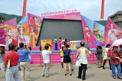 1ra marioneta internacional Art Week de China (Nanchong) Imagenes de archivo