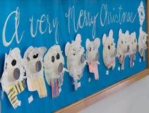 Raad van berichta zeer vrolijke Kerstmis Stock Afbeeldingen