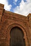 Rabat city walls Royalty Free Stock Images