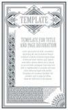 rabatowy bobek opuszczać dębowego faborków szablonu wektor Reklamy, ulotka, sieć, ślub i inny, ilustracji