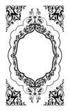 Rabatowy kwiecisty ornament obrazy royalty free