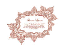 rabatowy kwiecisty rocznik Koronkowa rama - kwiaty i ornament wektor ilustracja wektor