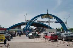 Rabatowy wejście Kazachstan od Kirgistan Fotografia Stock