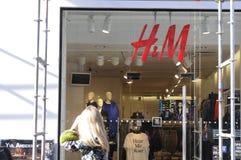 50% Rabatt ssla an H&M Lizenzfreie Stockfotos