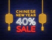 Rabatter för det kinesiska nya året 2018 Sale som annonserar Neontecken, emblem, symbol Ett glödande baner, en ljus natt Arkivbilder
