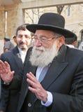 Rabbijnse Leider Royalty-vrije Stock Foto