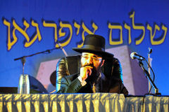 Rabbin Yaacov Israel Ifarga Photo stock
