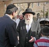 Rabbinical ηγέτης Στοκ εικόνες με δικαίωμα ελεύθερης χρήσης