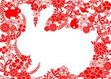 Rabbit background. Background of rabbit. Vector illustration Royalty Free Stock Images