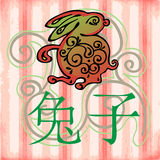 Rabbit - China year horoscope Royalty Free Stock Image