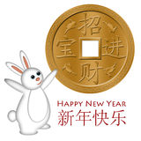 Rabbit Chinese New Year with Gold Coin Stock Image