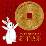Rabbit Chinese New Year Gold Coin. Rabbit Welcoming the Chinese New Year with Gold Coin Illustration Red Background Stock Photography