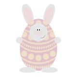 Rabbit, Dressed in Egg Costume. Funny cartoon rabbit, dressed in pink egg costume Stock Photography