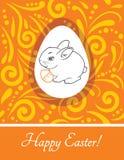 Rabbit with Easter egg. Vintage design for Easter greeting card. Illustration vector illustration