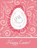 Rabbit with Easter egg. Vintage design for greeting card. Illustration stock illustration