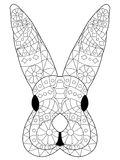 Rabbit head Coloring vector for adults. Decorative Rabbit, Easter Bunny. Hare. Vector illustration. This illustration can be used as a greeting card or as a vector illustration
