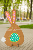 Rabbit made ��from organic paper in park Royalty Free Stock Image