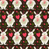 Rabbit pattern with hearts and flowers. Easter rabbit with cute hearts, flowers and leaves Vector Illustration
