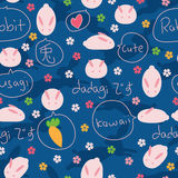 Rabbit speech seamless pattern Royalty Free Stock Images