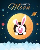 Rabbit on the surface of the full moon. Vector Royalty Free Stock Images