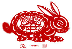 Rabbit year Royalty Free Stock Photo