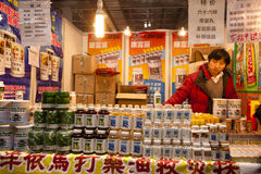Rabbit year food exposition in Chongqing, China. CHONGQING, CHINA - JAN 21: stand at the Year of Rabbit Food Exposition in Nanping, Chongqing International Royalty Free Stock Photo