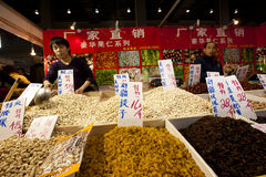 Rabbit year food exposition in Chongqing, China. CHONGQING, CHINA - JAN 21: stand at the Year of Rabbit Food Exposition in Nanping, Chongqing International Royalty Free Stock Photography