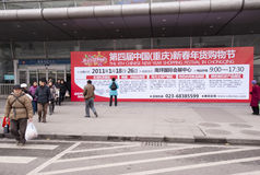 Rabbit year food exposition in Chongqing, China. CHONGQING, CHINA - JAN 21: Exit of the Year of Rabbit Food Exposition in Nanping, Chongqing International Royalty Free Stock Photos