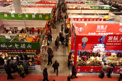 Rabbit year food exposition in Chongqing, China Stock Photo