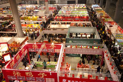 Rabbit year food exposition in Chongqing, China Royalty Free Stock Photo